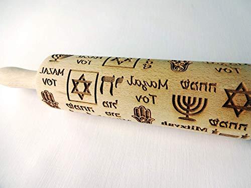 HANUKKAH Rolling pin Jewish holiday symbols laser engraved embossing dough roller for homemade - Laser Menorah