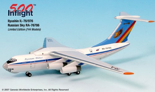 Russian Miniatures - Russian Sky RA-76786 IL-76 Airplane Miniature Model Metal Die-Cast 1:500 Part# A015-IF5176006