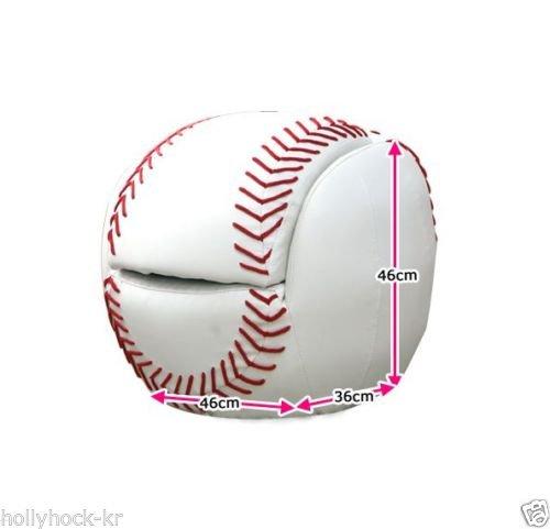 Baseball Shaped Kids Sofa Best for Interior