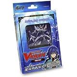 カードファイト!! ヴァンガード VGE-TD01 トライアルデッキ <英語版> Blaster Blade