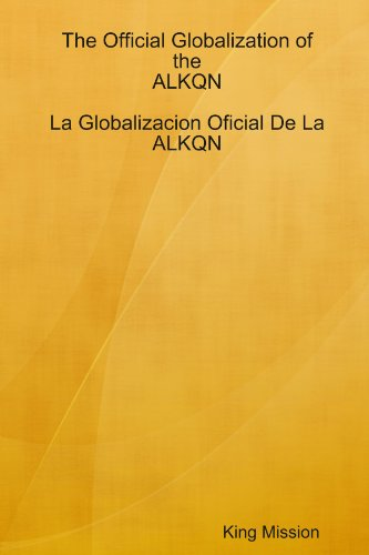 The Official Globalization Of The Alkqn