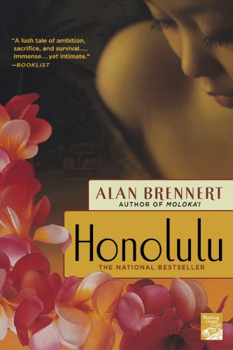 Honolulu: A Novel - Honolulu Shop