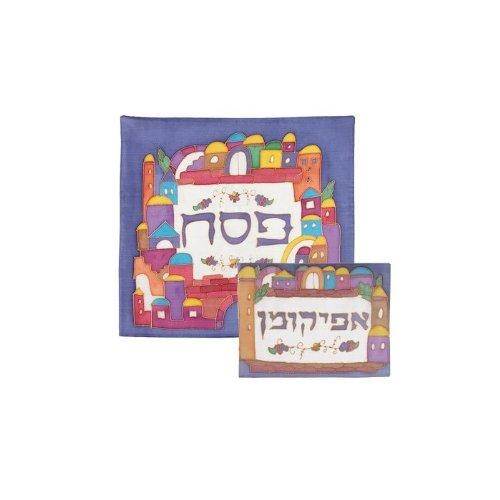Yair Emanuel Painted Matzah Cover Set With Multilevel Jerusalem