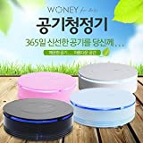 WONEY Air Purifier for baby / Pink / Atopy Prevention / International Ver.