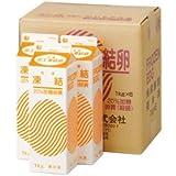 <冷凍>ミニパック 冷凍 20%加糖 卵黄 1000ml
