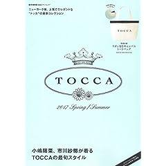 TOCCA 表紙画像
