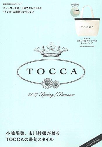 TOCCA 2017年春夏号 画像 A