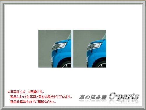 SUZUKI Spacia スズキ スペーシア【MK53S】 コーナーポール【仕様は下記参照】[9911A-79R10] B07F8JPN3B