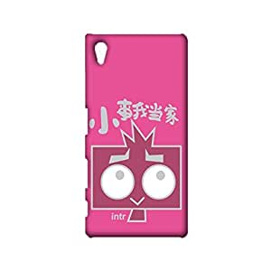 3d Skin Cover for Sony Xperia Z5,Fashion Blockhead Couples Series Pattern Phone Case Snap on Sony Xperia Z5