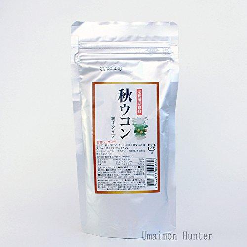 秋ウコン粉末 アルミパック 100g×24袋 真常 クルクミンが豊富な秋ウコン粉末タイプ 栄養補助食品 沖縄土産に最適 B06X6K633T   24袋