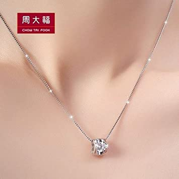 8ef0cd7140a41 Amazon.com : Generic 999 _platinum_ 18k White gold necklace pendant ...