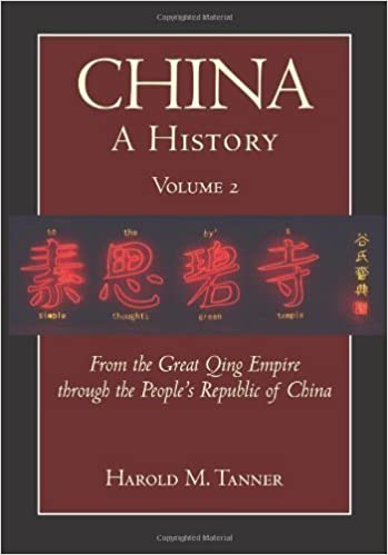 Book China: A History: From the Great Qing Empire through the People's Republic of China, (1644 - 2009) by Harold M. Tanner published by Hackett Publishing Co. (2010)
