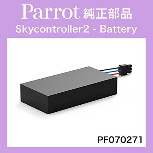 Parrot Skycontroller2用純正保守パーツ Battery PF070271 バッテリー パロット スカイコントローラー2 [並行輸入品]