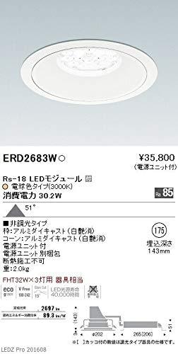 ENDO LEDリプレイスダウンライト 電球色3000K 埋込穴φ175mm 非調光 FHT32W×3灯相当 超広角 ERD2683W(ランプ付) B07HQBCJNR