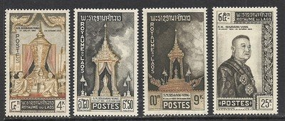 The 8 best laos stamps