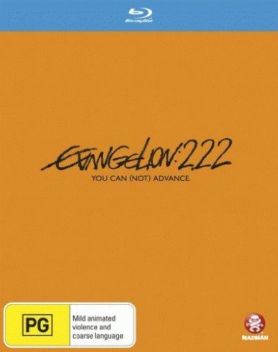 Evangelion - 2.22 You Can [Not] Advance. [NON-USA Format / Region B Import - Australia]