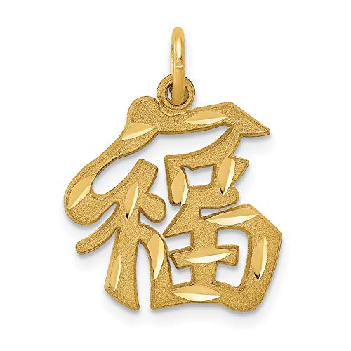 Mireval 14k Yellow Gold Good Luck Symbol Charm (15 x 20 mm)