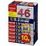 maxell オーディオテープ、ノーマル/タイプ1、録音時間46分、10本パック UR-46L 10P(N)