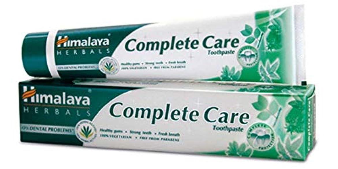 パーツアクロバット熟考するヒマラヤ トゥースペイスト COMケア(歯磨き粉)80g 2本Set Himalaya Complete Care Toothpaste