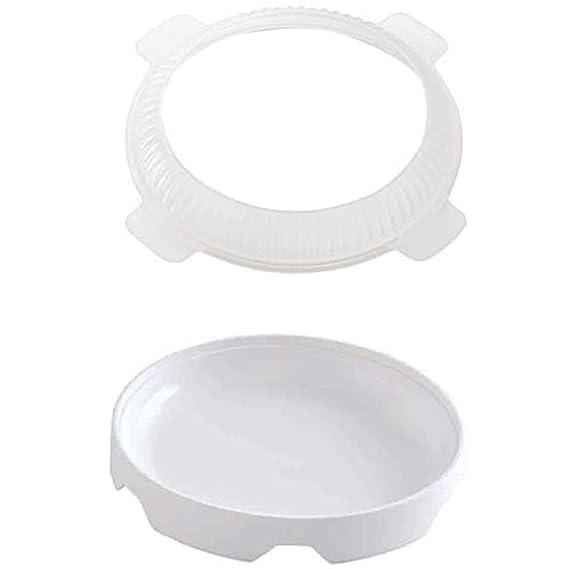 Havil Molde redondo de silicona para tartas, moldes de helado, crema de hielo 3D, accesorios para decoración de tartas blanco: Amazon.es: Hogar