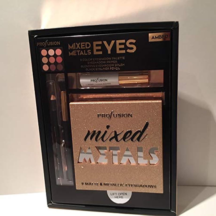 ルーチン扱う一貫性のないPROFUSION Mixed Metals & Eyes Palette - Nude (並行輸入品)