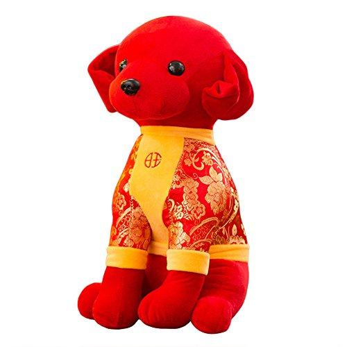 Plush Mascot Doll (HGF Hegufeng Chinese New Year Gift Handmade Dog Mascot Doll Plush Stuffed Toys)