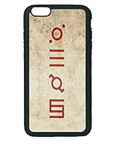Seconds to Mars Symbol Case ~ iPhone 6 Plus Rubber Tpu Case ~ Silicone Patterned Protective Skin Rubber Case Cover for Apple iPhone 6 Plus with 5.5 inch - Haxlly Designs- Black Case