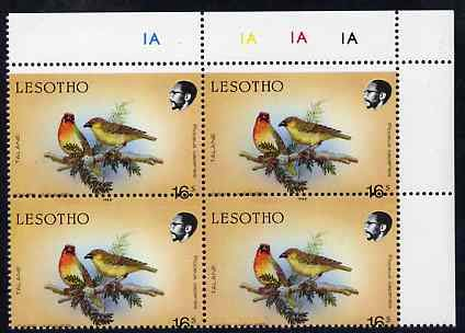 Lesotho 1988 Birds 16s Cape Weaver with horiz perfs shifted shifted shifted SG 796var plate blk of 4 from top of sheet showing perfs passing through value, upper two stamps with Weiß strip…. JandRStamps B07L2F5D9N | Düsseldorf Eröffnung  | Heißer Verkauf  | Stil f7f673