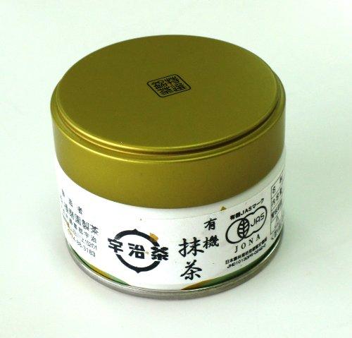 Organic Matcha canned Kyoto Uji Green tea 20g powder type(Japan import)JAS mark