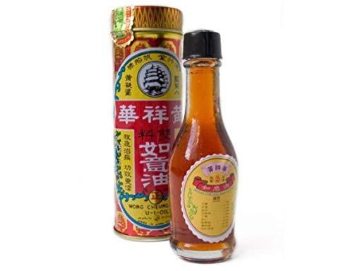 Wong Cheung Wah U-I Oil 25ML x 3 Packs (Made in Hong Kong) HKP-03884 (Best Massage In Hong Kong)