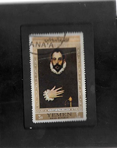 Tchotchke Stamp Art - Collectible Postage Stamp - El Greco Painting A Knight
