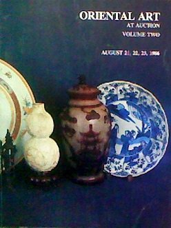 Oriental Art At Auction: Volume Two (August 21, 22 & 23, 1986) (Centure Furniture)