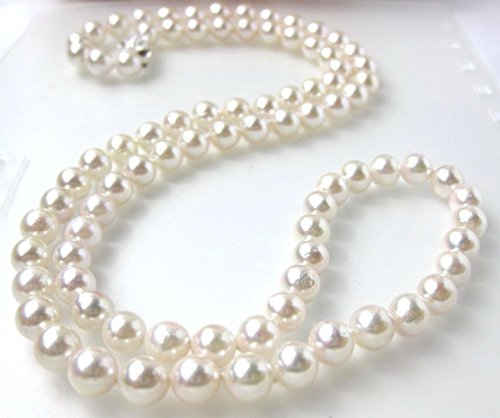 26 Inch Cultured Pearl Necklace - 9