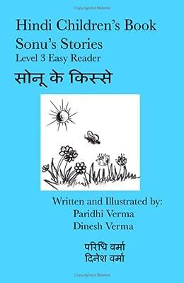 Hindi Children's Book Sonu's Stories: Level 3 Easy Reader