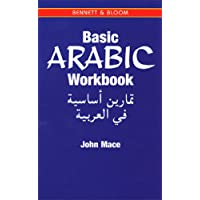 Basic Arabic Workbook