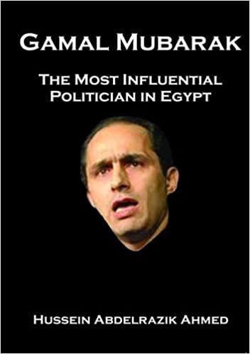 gamal mubarak the most influential politician in egypt hussein