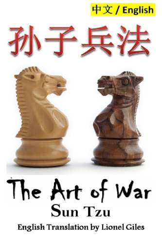 The Art of War: Bilingual Edition, English and Chinese (English and Chinese Edition)