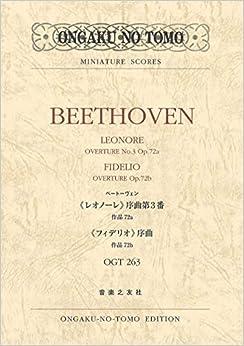ベートーヴェン:《レオノーレ》序曲第3番 作品72a/《フィデリオ》序曲 作品72b (ミニチュア・スコア)
