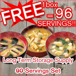 Free 6 Packs! 90 Servings Long Term Storage Food Supply Set (3 Types X 30 Servings) Freeze Dried Foods by Amano foods