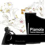 Pianoia