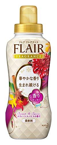 フレアフレグランス 柔軟剤 スウィート&スパイスの香り 本体 570ml