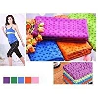 "AngelBeauty© Microfiber Non Skid Yoga Towel Yoga Mat 24""x72"" with Carry Bag + Gift Box (Gray)"
