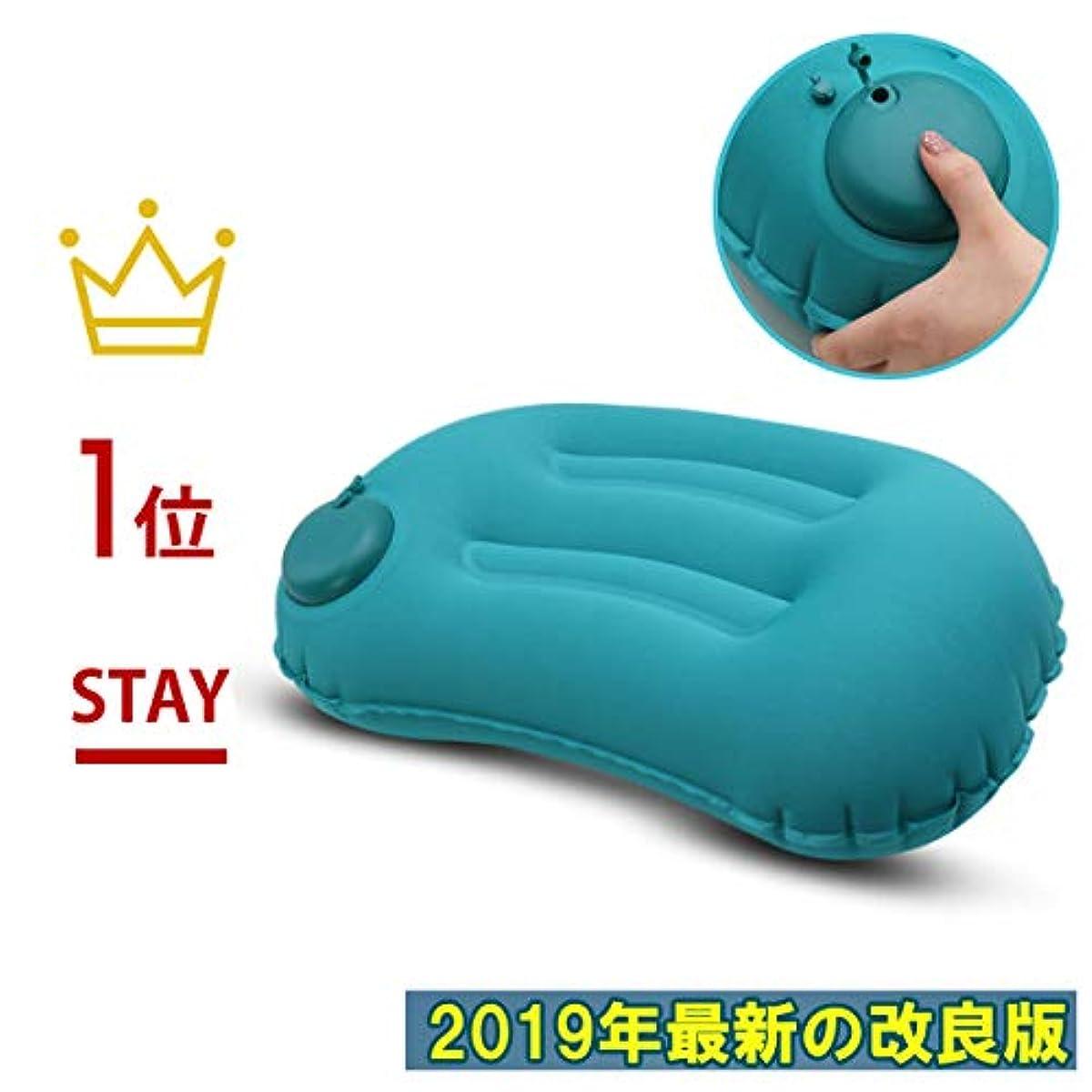 [해외] JOOKYO 에어 pillow 휴대침 수동 프레스식 경량 접는 아웃도어 캠프 여행용 수납 봉투 첨부