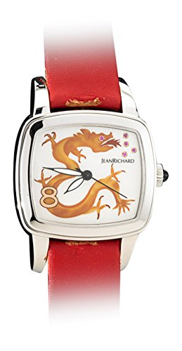 jean-richard-milady-asia-high-jewelry-ladies-watch-dragon-ruby-dial
