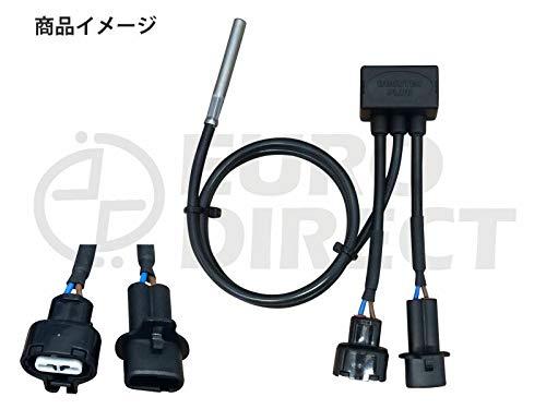 BoosterPlug HONDA NC700X (2012-2014)   4589971339488   HONDA-6222 HONDA-6222 B01CNIQSSE