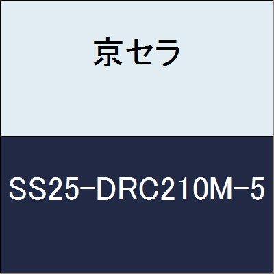 京セラ 切削工具 マジックドリル SS25-DRC210M-5  B079Y6C5FL