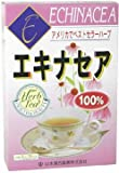 山本漢方 エキナセア茶