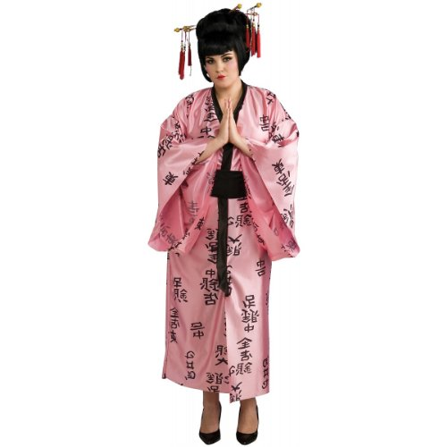 [Madame Butterfly Costume - Plus Size - Dress Size 16-22] (Halloween Costumes For Asian Women)