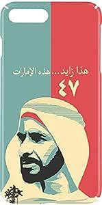 Switch iPhone 7 Plus Hard Case UAE National Day - HH Sheikh Zayed 47