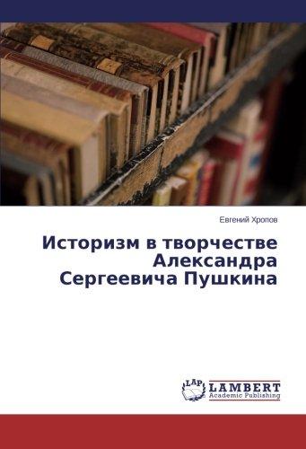 Istorizm v tvorchestve Aleksandra Sergeevicha Pushkina (Russian Edition) ebook